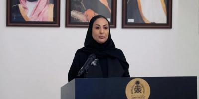 السعودية تُعين سفيرة لدى النرويج