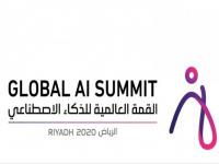 القمة العالمية للذكاء الاصطناعي تبرم 3 اتفاقيات كبرى