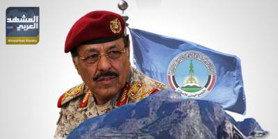 """جنرال الإرهاب يغرس نفوذه.. ما سر """"تعيينات محسن الأحمر""""؟"""