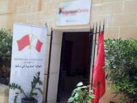 المغرب ومالطا ترحبان بانعقاد اجتماع وزراء خارجية الحوار في غرب البحر الأبيض المتوسط
