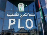 كورونا يصيب مسؤولين بارزين في منظمة التحرير الفلسطينية