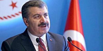 وزير الصحة التركي يكشف عن تفشي كبير لإصابات كورونا