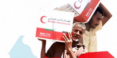 مساعدات الإمارات لشبوة.. خيرات تستأصل إرهاب الشرعية