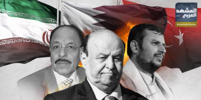 الشرعية تستعين بالحوثي لوأد اتفاق الرياض (ملف)
