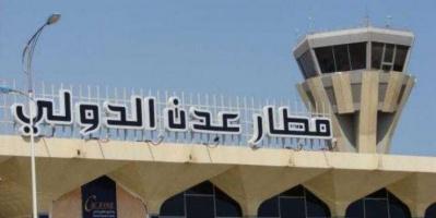 4 رحلات جوية تصل إلى عدن وسيئون غدًا