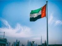 الإمارات ترحب بمباشرة السودان العلاقات مع إسرائيل