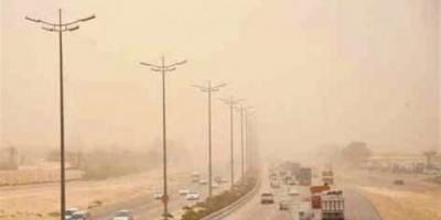 حالة الطقس اليوم السبت في السعودية