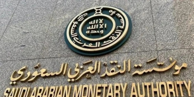 النقد السعودي تعتزم طرح فئة 20 ريالاً بمناسبة رئاسة المملكة لمجموعة الـ20