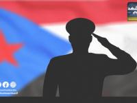 بطولات شهداء الجنوب تجهِض الحرب الشاملة