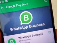 """فيسبوك يفرض رسومًا على خدمة """"واتس آب للأعمال"""""""