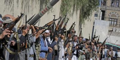 """""""اليوم"""": اعتداءات مليشيا الحوثي بتسليح إيراني"""
