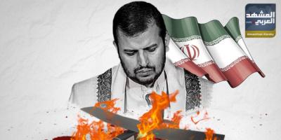 الحوثي يعرقل خطوات التحالف نحو الحل السياسي