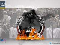 """مليشيا الإخوان تتهم 7 مواطنين بـ""""الردة"""" في تعز"""