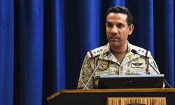 دفاعات التحالف العربي تدمر مُسيرة حوثية