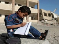 المفخخات الحوثية.. كيف دمّرت العملية التعليمية؟