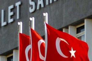 حكم بسجن موظف في القنصلية الأميركية بتركيا بتهمة مساعدة منظمة إرهابية