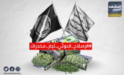 """الجنوب يرد على ضبطية ميناء عدن بـ """"الحوثي والإصلاح تجار مخدرات"""""""