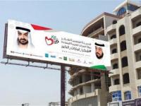 """الغوث الإماراتي لشبوة.. إنسانية تتحدى إرهاب بن عديو و""""إخوانه"""""""