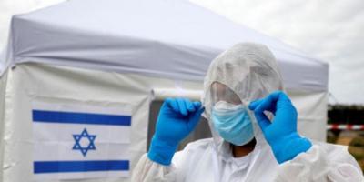 إسرائيل تسجّل 1022 إصابة جديدة بفيروس كورونا