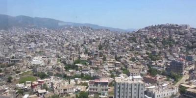 مليشيا الحوثي تعتدي على ملاك المحلات التجارية بإب
