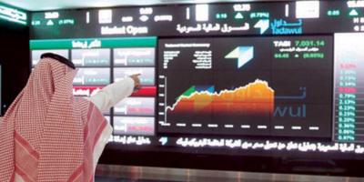 لأدنى مستوى في شهر ونصف.. البورصة السعودية تنهي تداولاتها على تراجع حاد