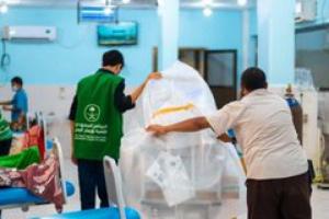 """""""البرنامج السعودي"""": تجهيز منشآت طبية في عدن و5 محافظات"""