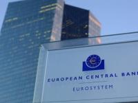 رغم القفزة القياسية بإصابات كورونا.. المركزي الأوروبي يعلن تثبيت الفائدة الرئيسية