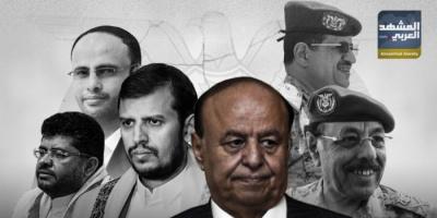 الضغط على الحوثي والشرعية.. دور ملزم لإنجاز مسار السلام