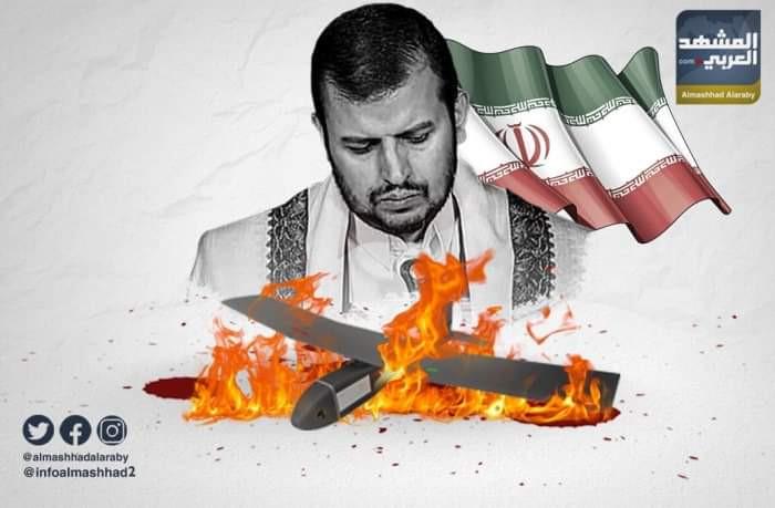 طائرات الحوثي المسيرة تُشعل غضبًا دوليًا ضد إيران (ملف)