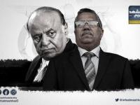 هزيمة الشرعية السياسية على لسان بن دغر