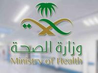 السعودية تُسجل 20 وفاة و398 إصابة جديدة بكورونا