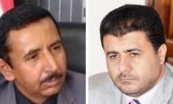 بمساراتها الخفية.. شبكة إخوانية لتهريب النفط إلى الحوثي