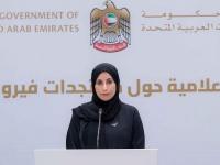 الإمارات تُسجل 5 وفيات و1,121 إصابة جديدة بكورونا