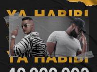 """محمد رمضان يحتفل بوصول أغنية """"يا حبيبي"""" مع ميتر جيمس لـ 40 مليون مشاهدة"""