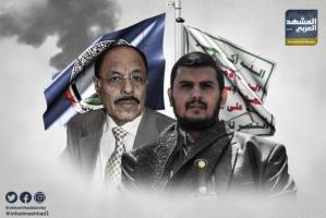 تركة يتقاسمها الحوثي والإخوان.. قراءة في بوصلة الشرعية العبثية