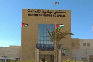 إغلاق مستشفى للعزل بالأردن بعد إصابة كافة كوادرها بكورونا