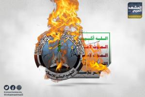 نفط شبوة يفضح تنسيقات الحوثي والشرعية.. أشرارٌ ينهبون ثروات الجنوب