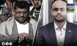 بواقعة النمير.. الحوثي يضرب بقرارات المشاط عرض الحائط