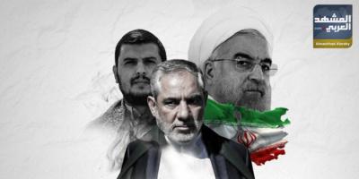 حاكم صنعاء الإيراني يؤمن الحوثي باغتيال منافسيه (إنفوجراف)