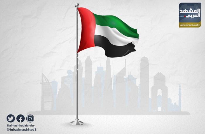 يوم العلم الإماراتي (إنفوجراف)
