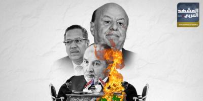 الإصلاح يعرقل الحكومة (إنفوجراف)