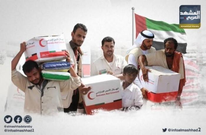 هلال الإمارات يقهر الصعاب لإغاثة نازحي الحديدة