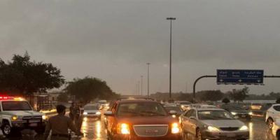 أرصاد السعودية تتوقع هطول أمطار رعدية على بعض المناطق
