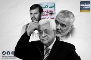 سفير فلسطيني للحوثيين (إنفوجراف)