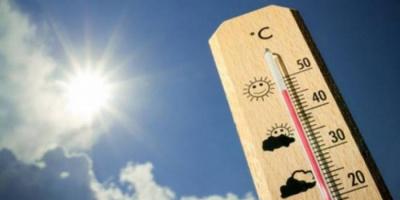 حالة الطقس اليوم الجمعة في بعض بلدان الخليج