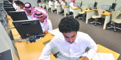 السعودية تعد مناهج دراسية في الفلسفة