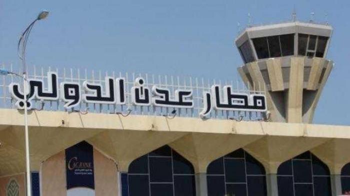 رحلتان تقلعان من مطار عدن غدًا إلى مصر
