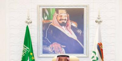"""هاشتاج """"السعودية ترحب بقادة قمة العشرين"""" يتصدر الترند"""
