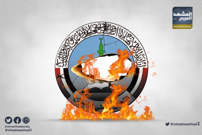 """الجنوبيون يطالبون بحظر """"الإخوان"""" عبر هاشتاج """"تجريم الإصلاح"""""""