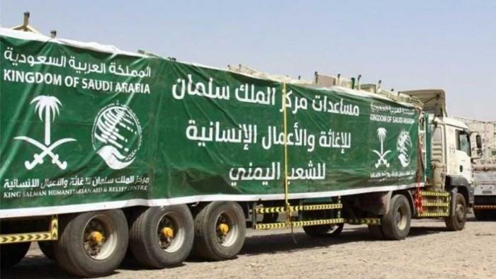 المساعدات السعودية.. إنسانية تجوب اليمن بحثًا عن رفع المأساة